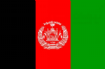 Afghanistan Large Country Flag - 3' x 2'.